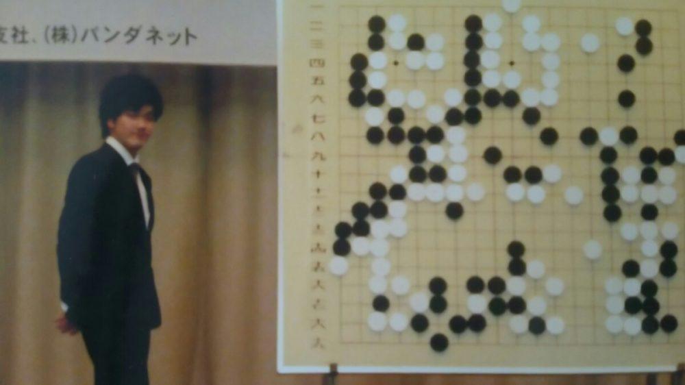 世界中の囲碁愛好家の皆様へ届けるオンリーワン