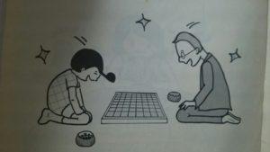 囲碁のマナーについて