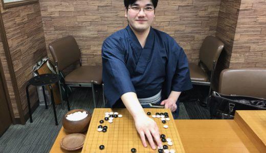 囲碁インストラクター